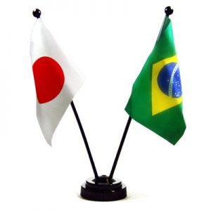 Japão e Brasil
