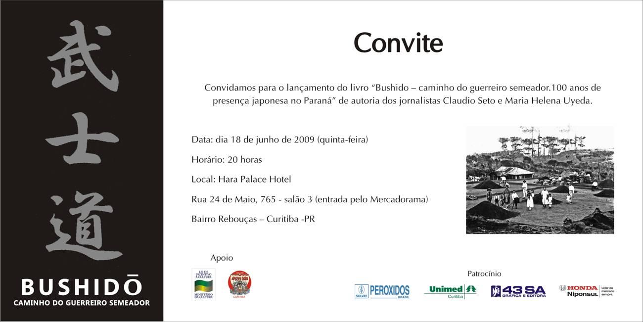 Convite do Lançamento