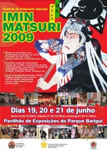 Cartaz do Imin Matsuri 2009