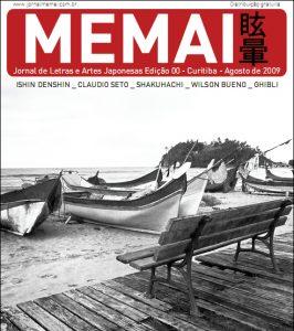 memai_capa