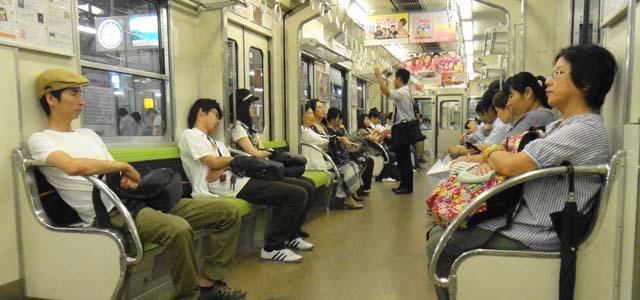 11 dicas para não cometer gafes no Japão