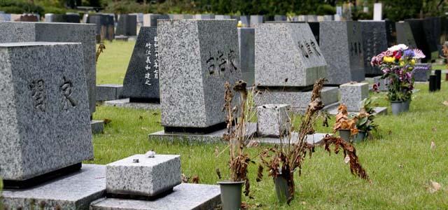 Cemitério Japonês Tama Reien - Tadaima! Curitiba
