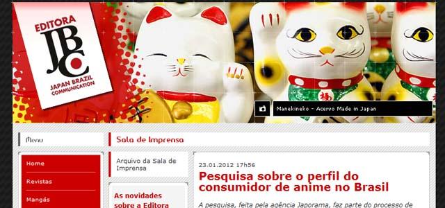 Sites de anime pagos no Brasil Japorama Crunchyroll Tadaima