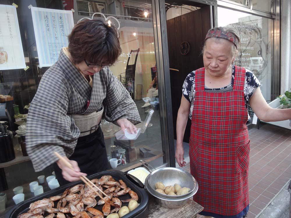 Tratamento nas lojas japonesas Tadaima