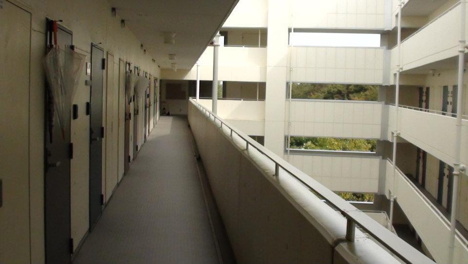 Alojamento Universitário no Japão Tadaima