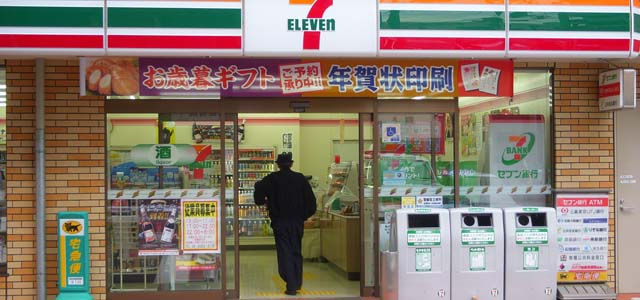 Konbini, as lojas de conveniência japonesas Tadaima