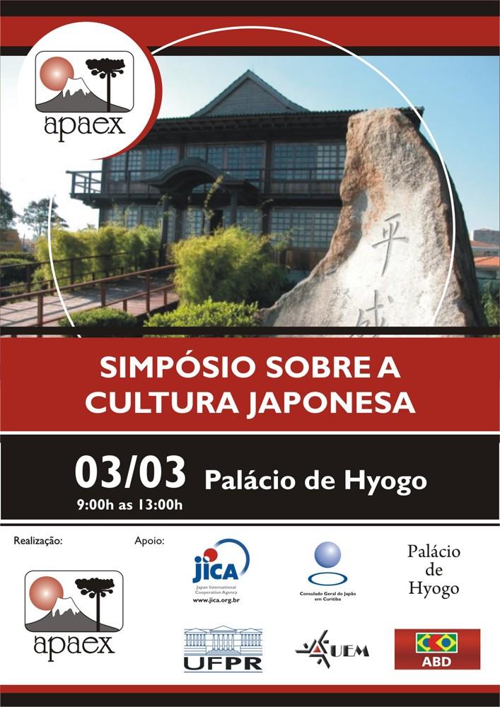 Simpósio APAEX de Cultura Japonesa em Curitiba cartaz