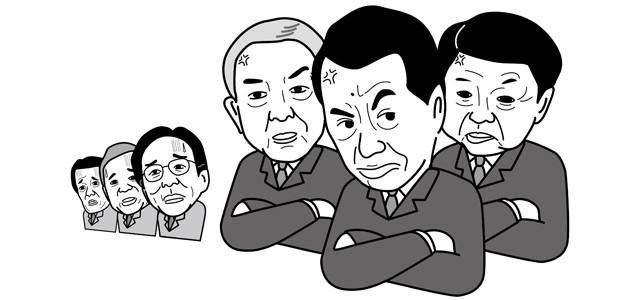 Tatemae e Honne, as mentiras brandas da sociedade japonesa