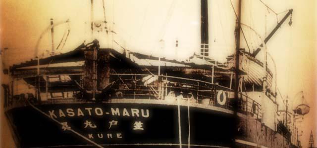 Imin Matsuri 2012 | Tadaima Curitiba