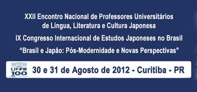 Congresso Internacional de Estudos Japoneses Curitiba