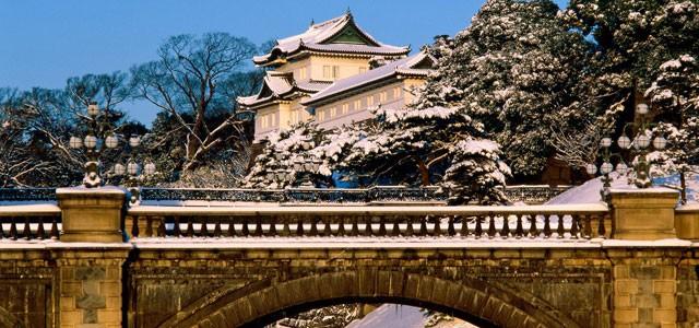 Bolsas de Estudo no Japão Monbukagakusho 2012 2013