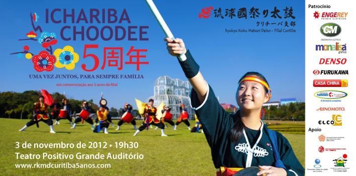 Ichariba Choodee: Show comemora os 5 anos do taikô de Okinawa em Curitiba