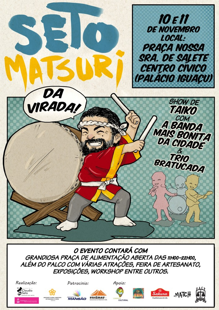 Seto Matsuri 2012 - Cartaz do Evento