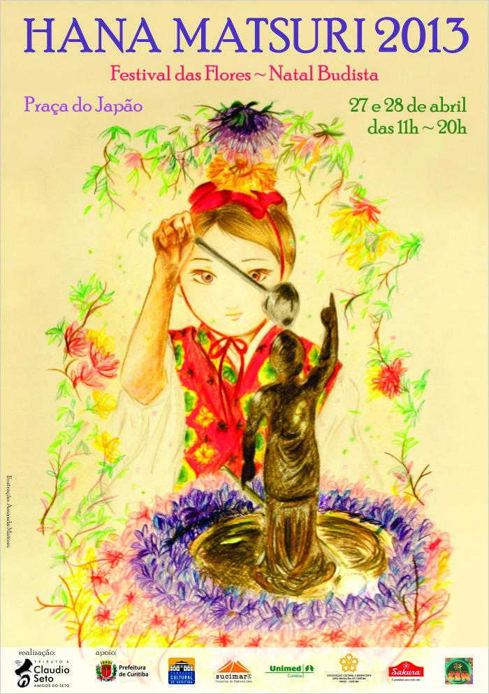 Hana Matsuri 2013 cartaz
