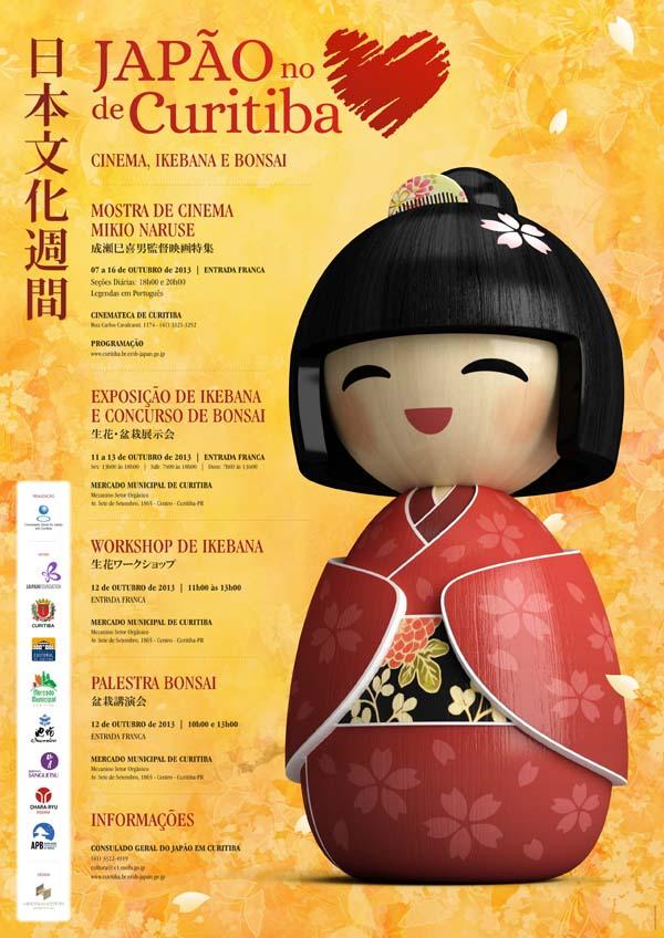 Japão no Coração de Curitiba: Cinema, Ikebana e Bonsai
