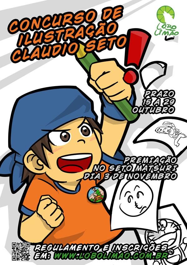 Participe do Concurso de Ilustração Claudio Seto