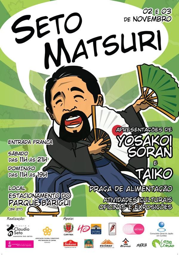 Seto Matsuri 2013: programação oficial e cartaz
