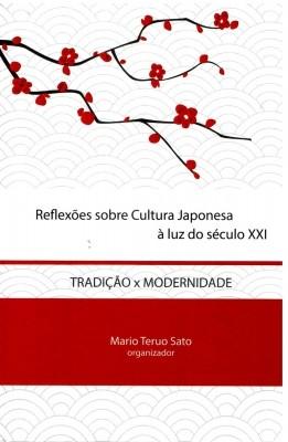 Lançamento: Reflexões sobre Cultura Japonesa à luz do século XXI