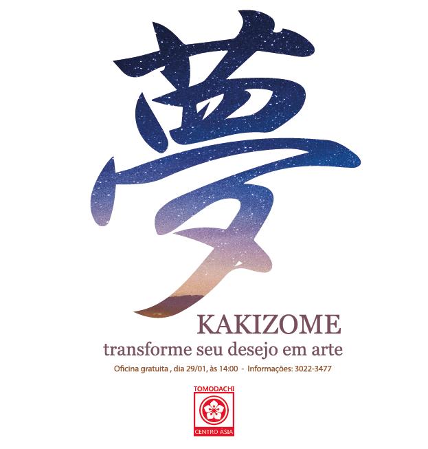 Oficina gratuita de Kakizome - a primeira escrita de 2015