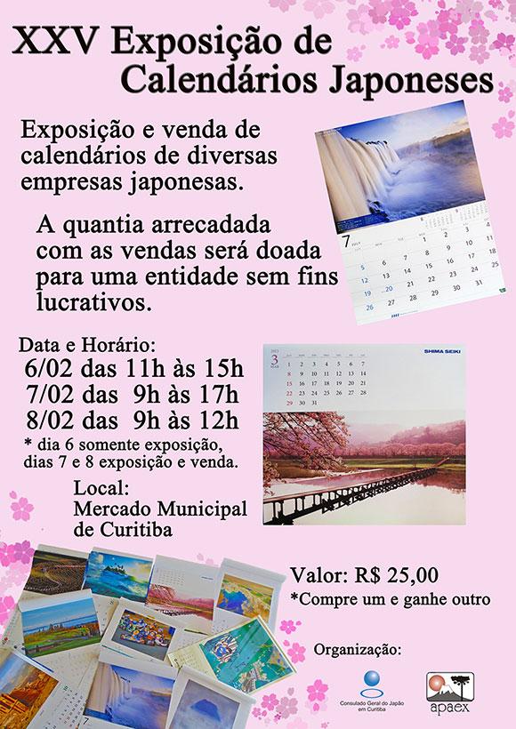 XXV Exposição de calendários japoneses em Curitiba