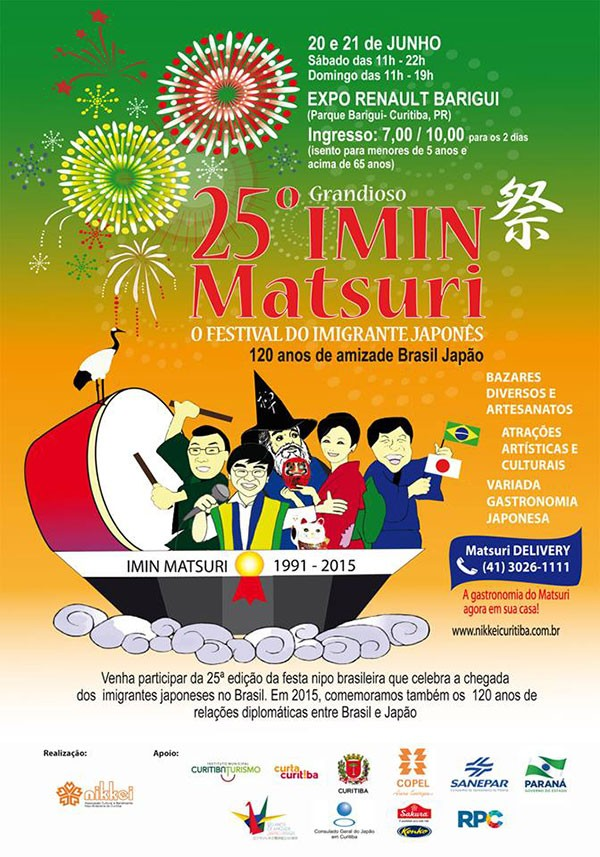 Imin Matsuri 2015 - data, local e cartaz do evento