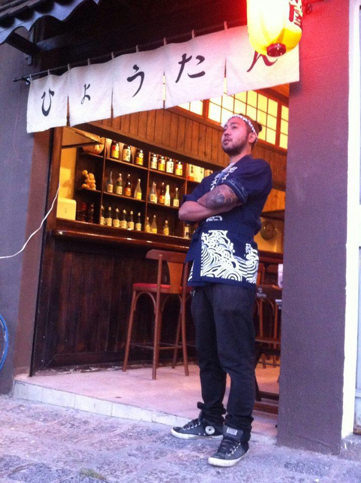 Hyotan, o primeiro izakaya de Curitiba