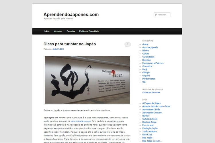 aprender-japones_nihongo_sites_05