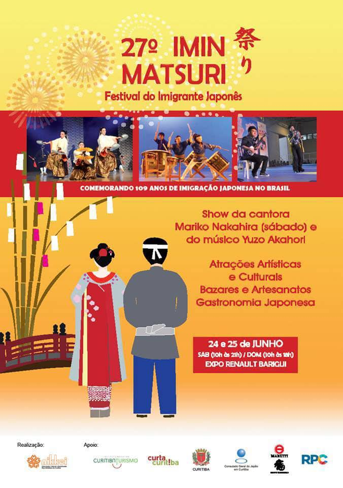 Imin Matsuri 2017 cartaz do evento